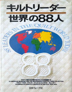 Japan_leader_buchtitel_300